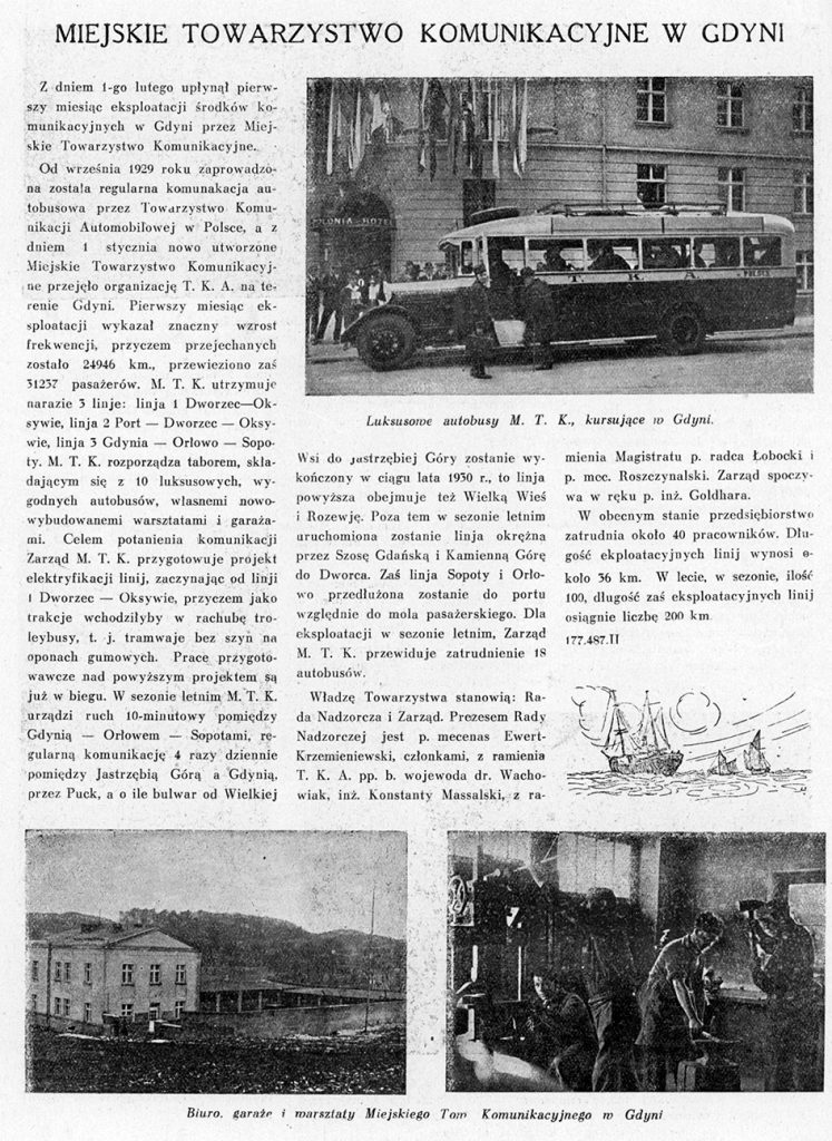 Miejskie Towarzystwo Komunikacyjne