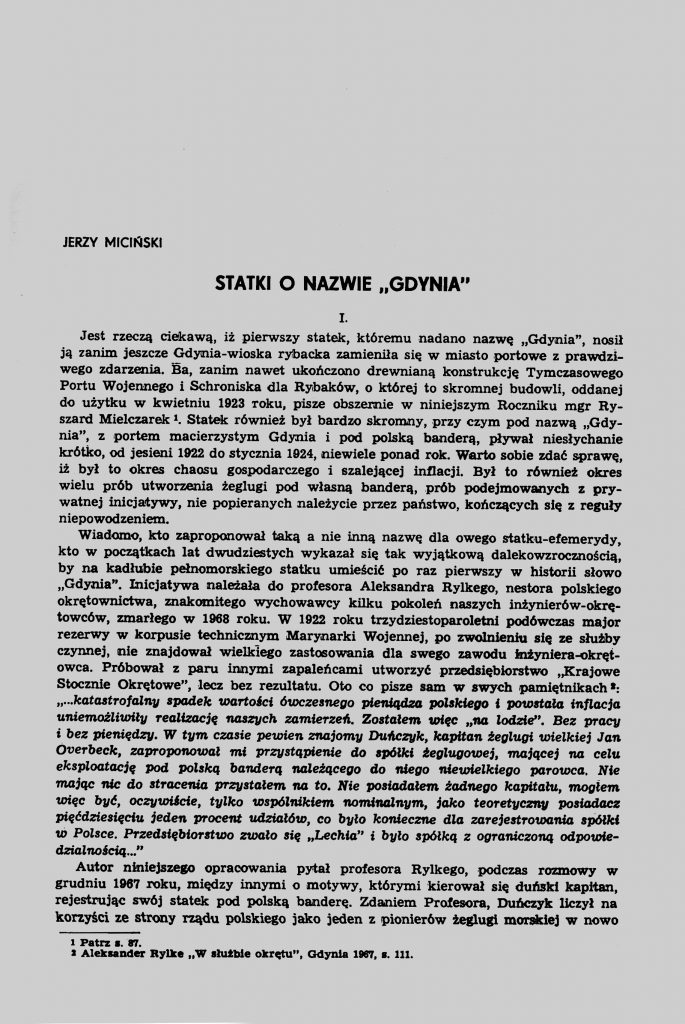 """Statki o nazwie """"Gdynia"""""""