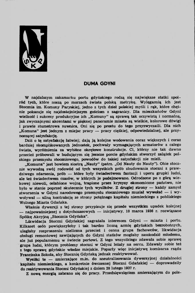 Duma Gdyni: siedem razy Sztandar Pracy