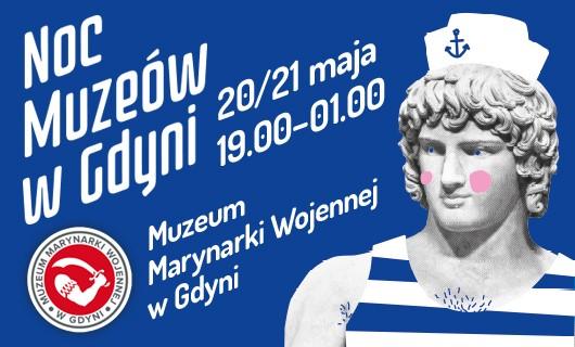 Nor Muzeów w Gdyni 2017