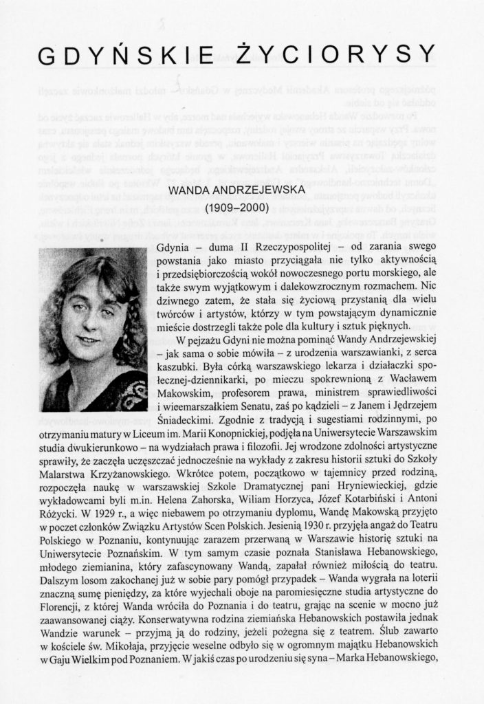 Wanda Andrzejewska (1909-2000)