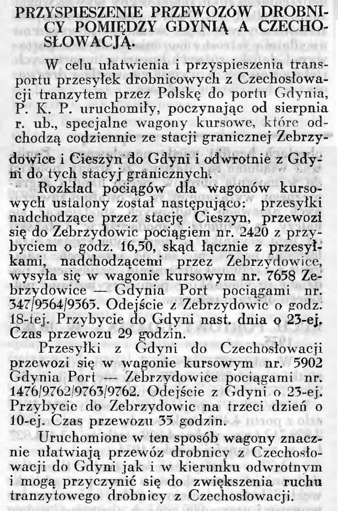 Przyspieszenie przewozów drobnicowych pomiędzy Gdynią a Czechosłowacją
