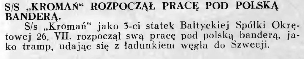 "S/S/ ""Kromań"" rozpoczął pracę pod polską banderą"