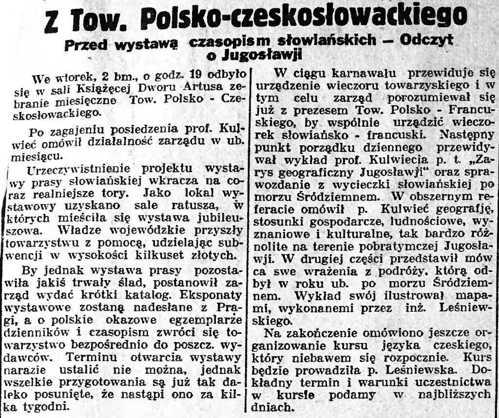 Z Tow. Polsko-Czechosłowackiego
