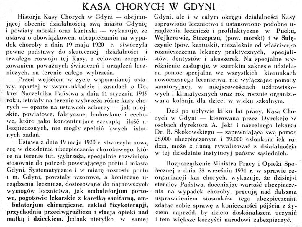 Kasa Chorych w Gdyni