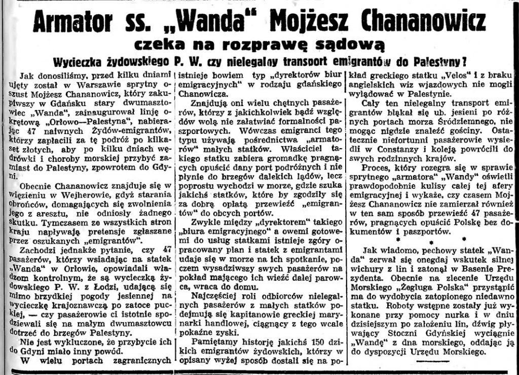 """Armator ss. """"Wanda"""" Mojżesz Chananowicz czeka na rozprawę sądową. Wycieczka żydowskiego P.W. czy nielegalny transport emigrantów do Palestyny?"""