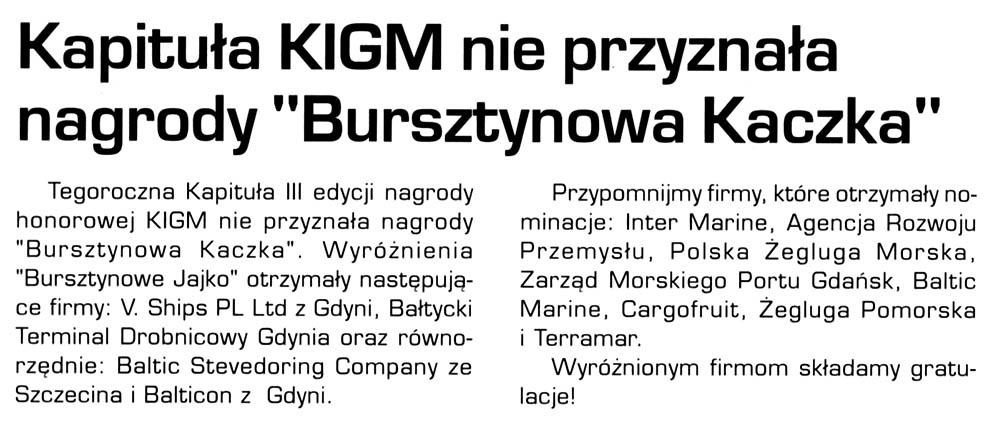"""Kapituła KIGM nie przyznała nagrody """"Bursztynowa Kaczka"""""""