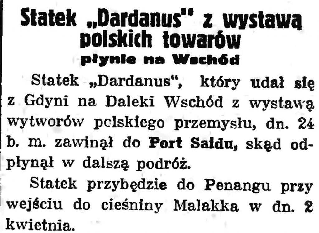 """Statek """"Dardanus"""" z wystawą polskich towarów płynie na wschód"""