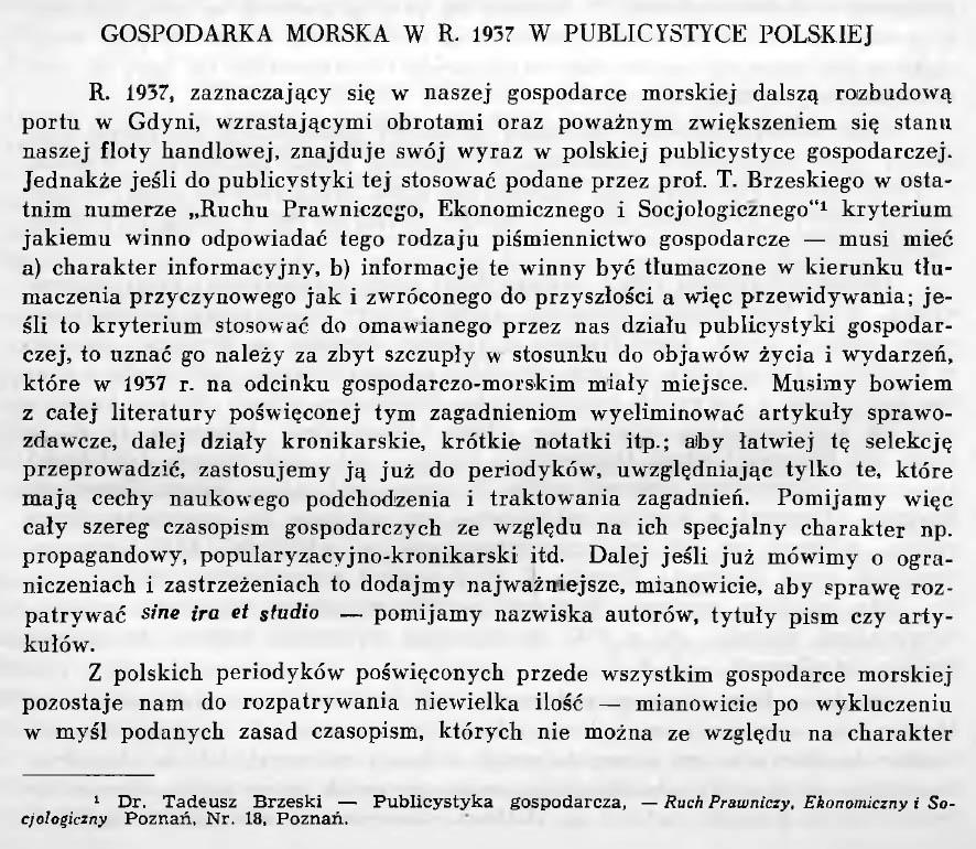 Gospodarka Morska w r. 1937 w publicystyce morskiej