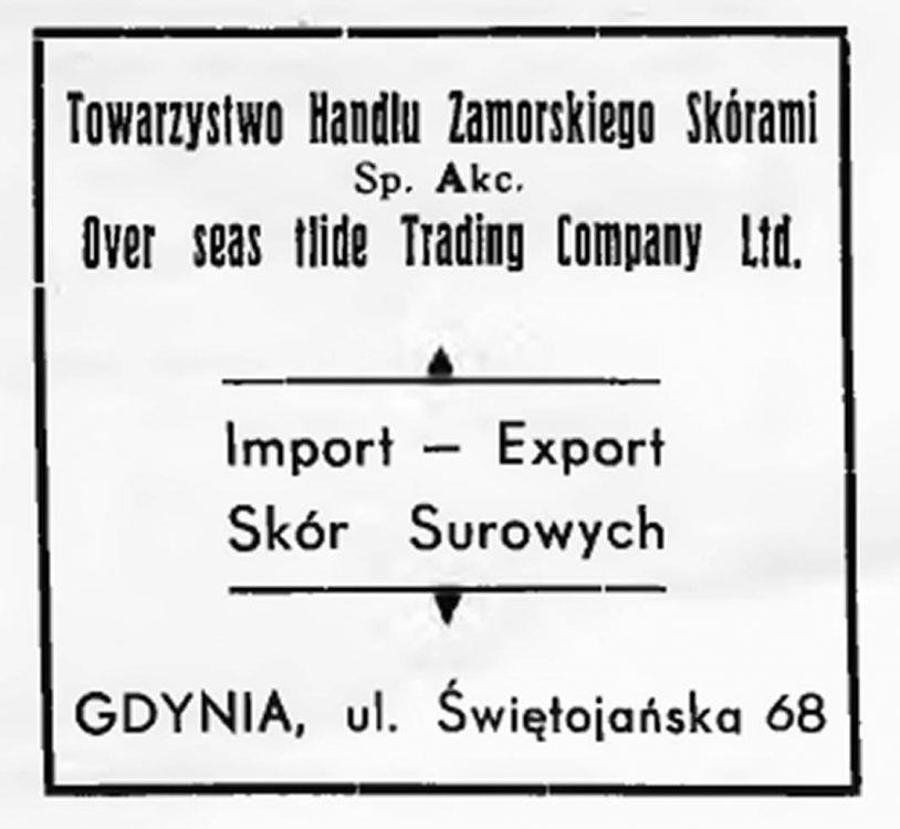 Towarzystwo Handlu Zamorskiego Skórami