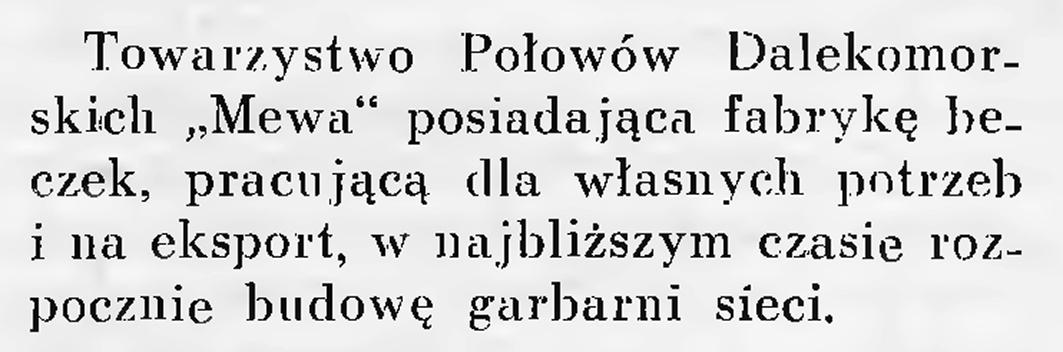 """Towarzystwo Połowów Dalekomorskich """"Mewa"""""""
