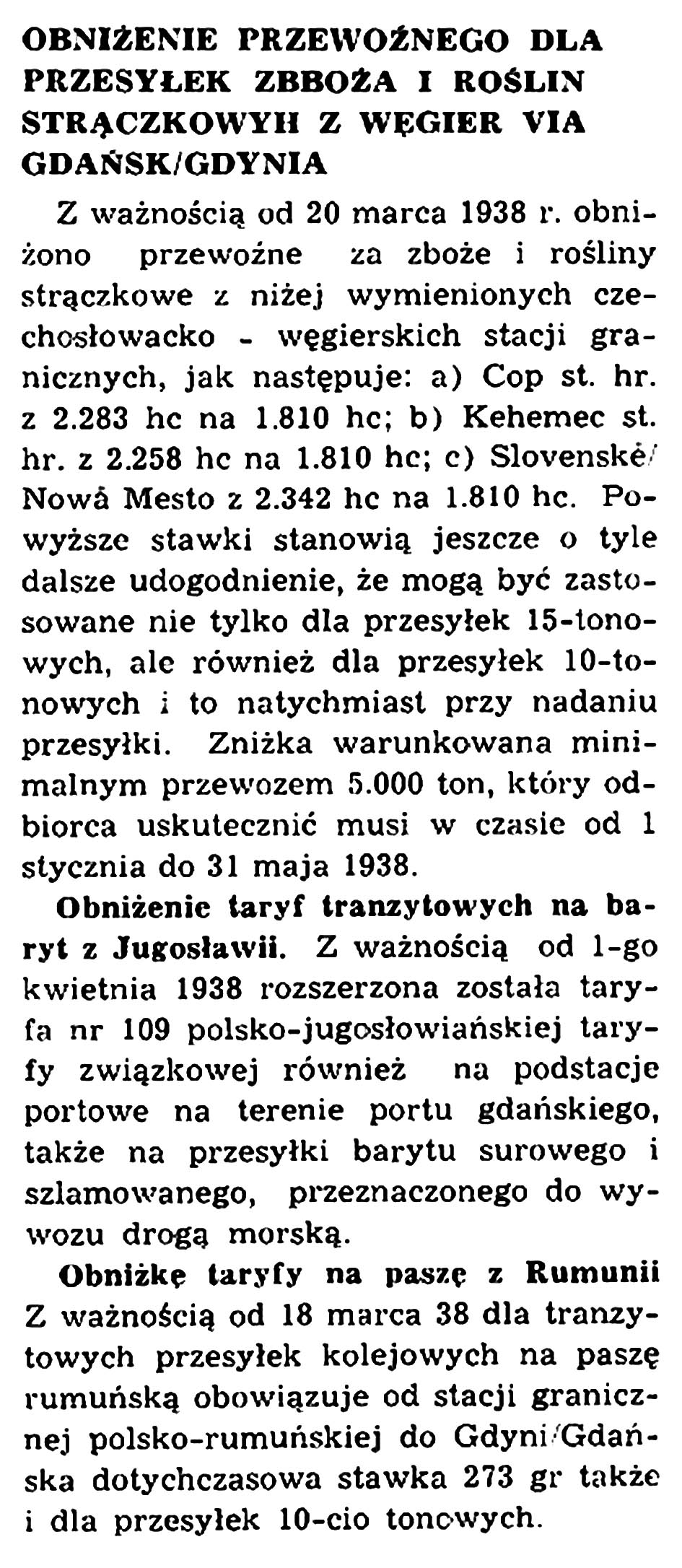 Obniżenie przewoźnego dla przesyłek zboża i roślin strączkowych z Węgier via Gdańsk/Gdynia