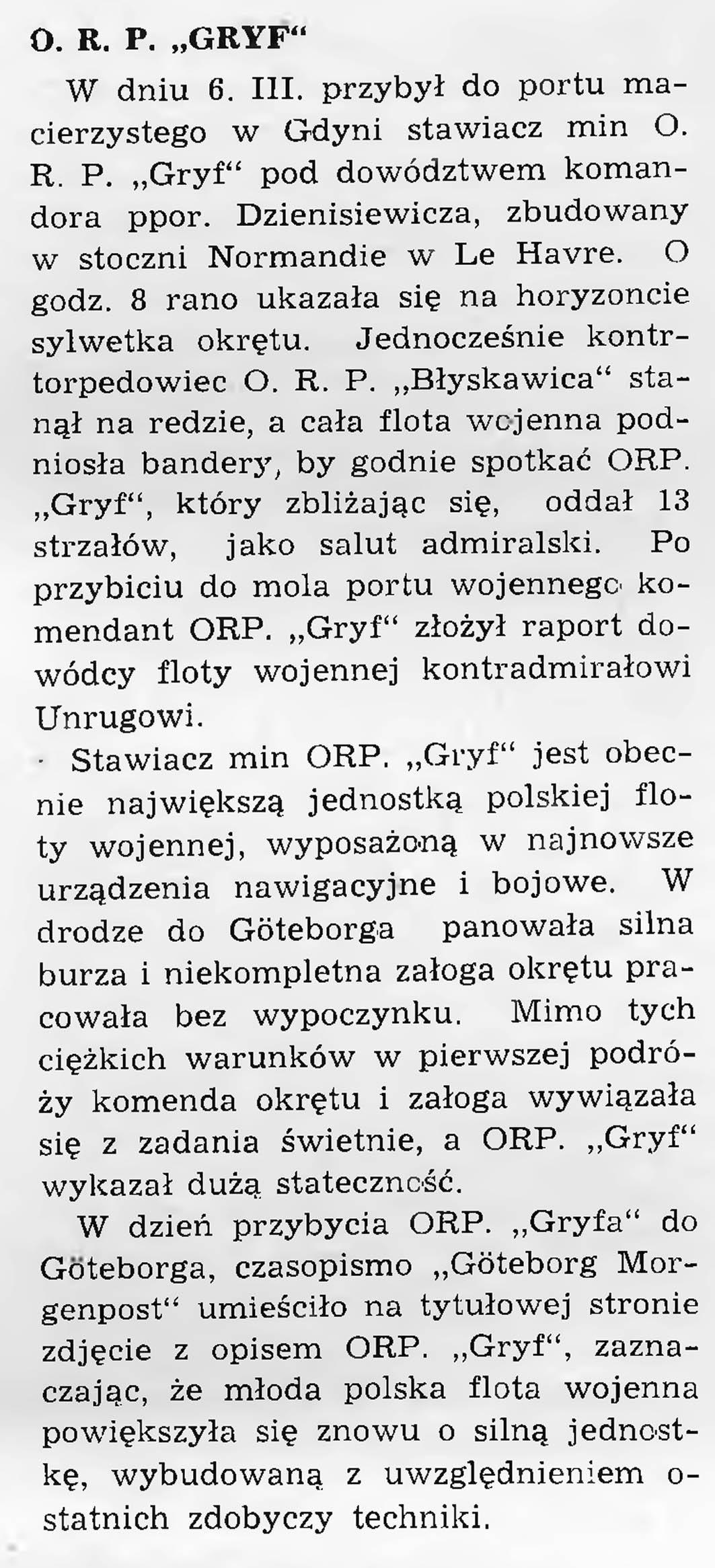 "O. R. P. ""Gryf"""