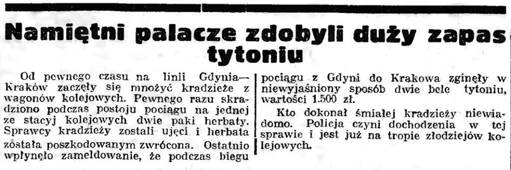 Namiętni palacze zdobyli duży zapas tytoniu // Gazeta Gdańska. - 1939, nr 9, s. 7