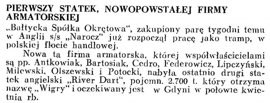Pierwszy statek, nowopowstałej firmy armatorskiej //Wiadomości Portowe. - 1939, nr 3, s. 15