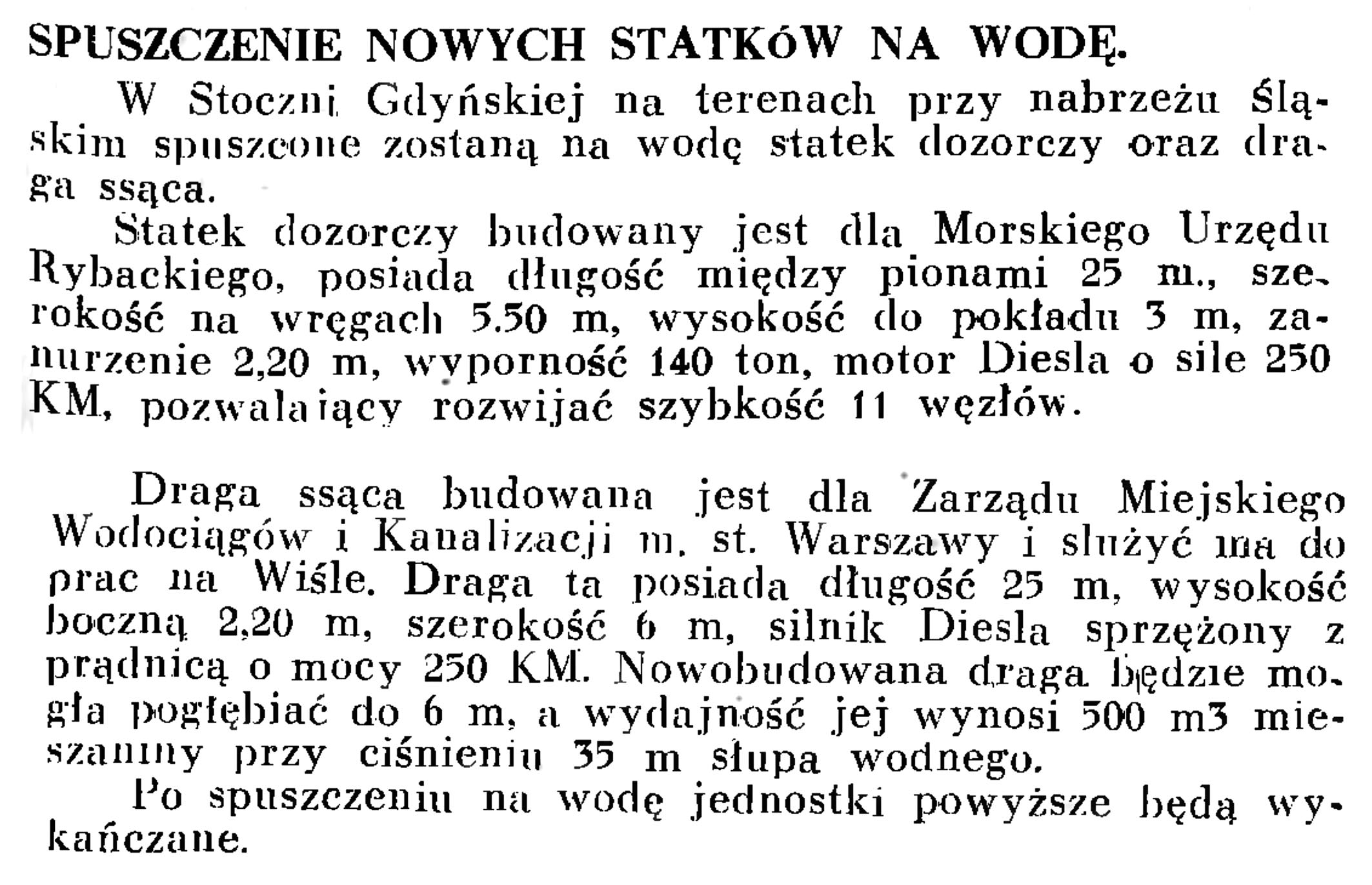 Spuszczenie nowych statków na wodę // Wiadomości Portowe. - 1939, nr 3, s. 15