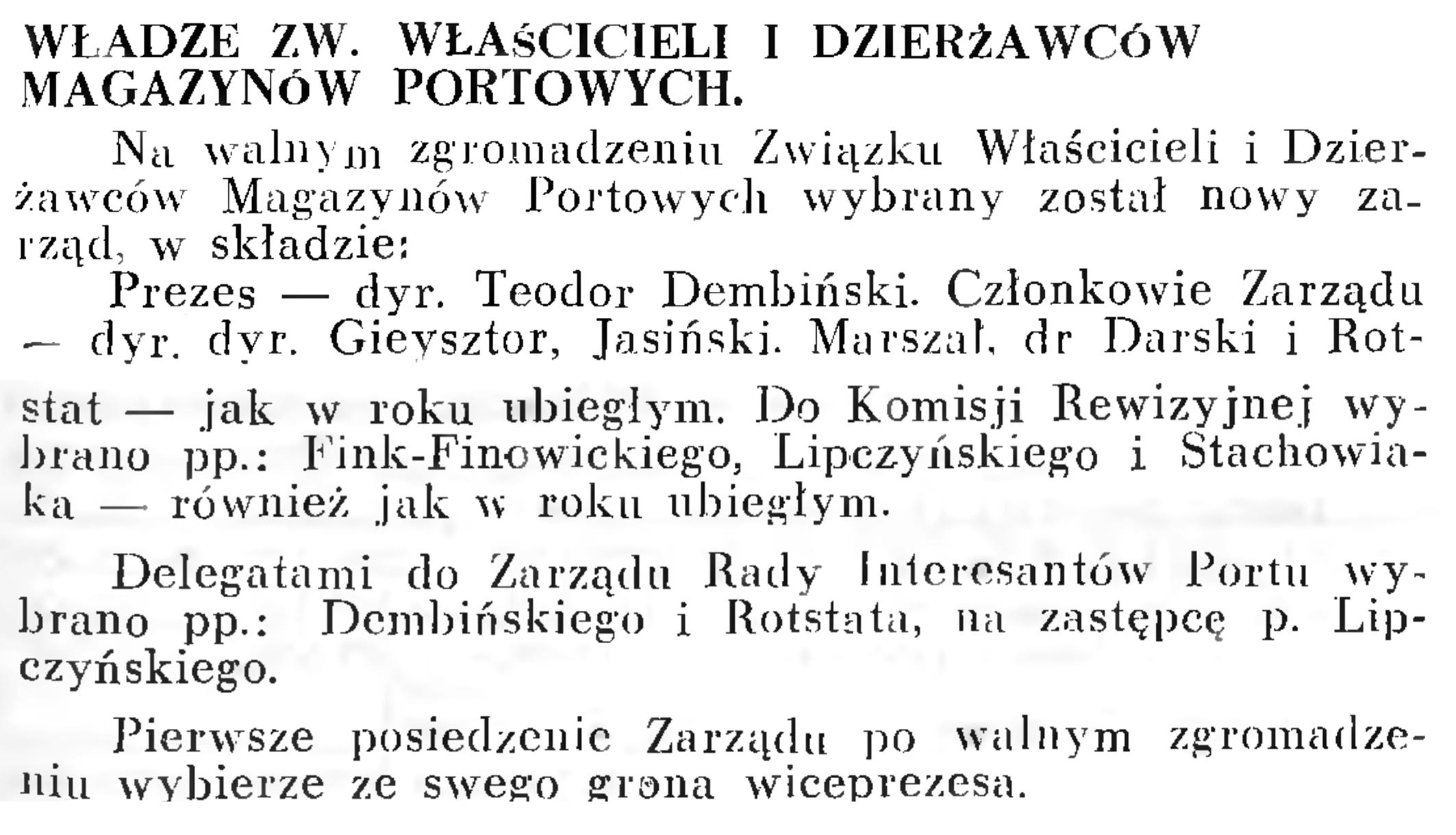 Władze Zw. Właścicieli i Dzierżawców Magazynów Portowych // Wiadomości Portowe. - 1939, nr 3, s. 17