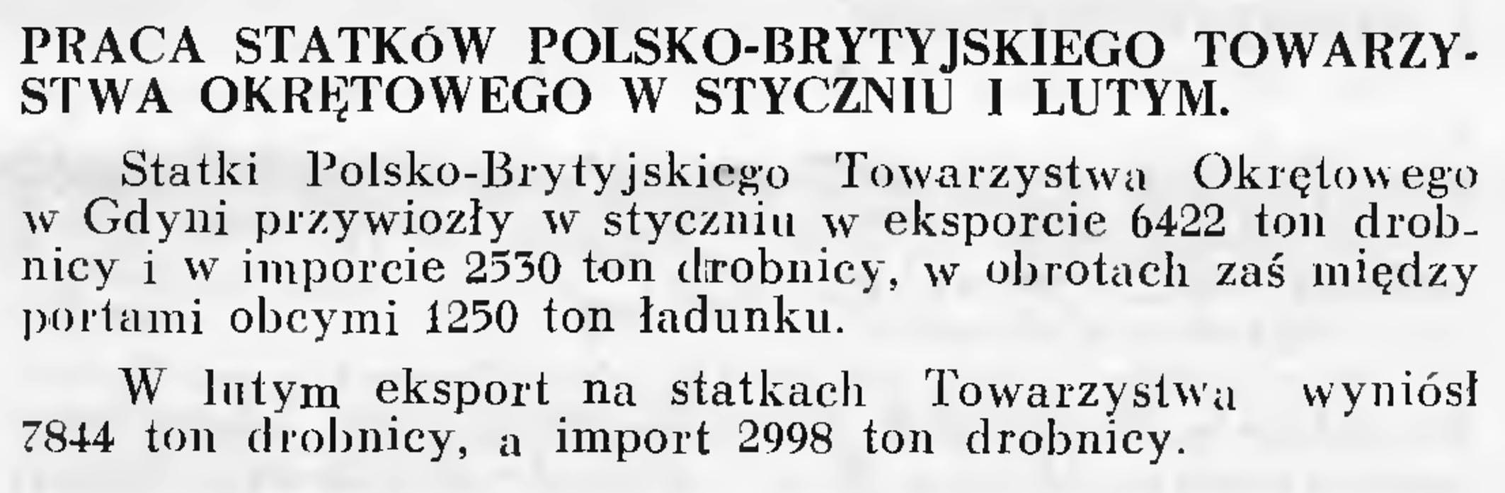 Praca statków Polsko-Brytyjskiego Towarzystwa Okrętowego w styczniu i lutym // Wiadomości Portowe. - 1939, nPraca statków Polsko-Brytyjskiego Towarzystwa Okrętowego w styczniu i lutym // Wiadomości Portowe. - 1939, nr 3, s. 17r 3, s. 17