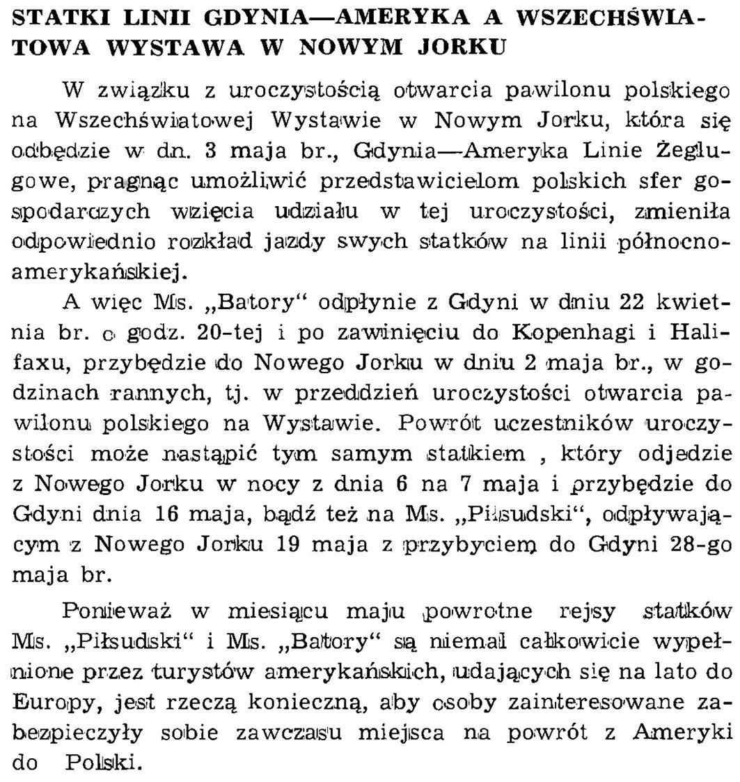 Statki Linii Gdynia - Ameryka a Wszechświatowa Wystawa w Nowym Jorku // Wiadomości Portowe. - 1939, nr 1/2, s. 22