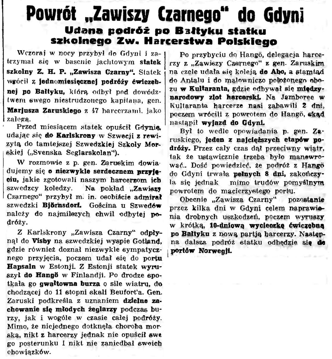 """Powrót """"Zawiszy Czarnego"""" do Gdyni. Udana podróż po Bałtyku statku szkolnego Zw. Harcerstwa Polskiego // Gazeta Gdańska. - 1936, nr 175, s. [1]"""