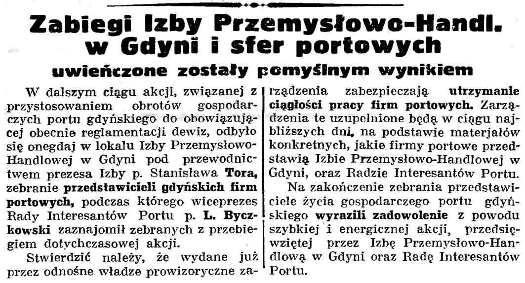 Zabiegi Izby Przemysłowo-Handl. w Gdyni i sfer portowych uwieńczone zostały pomyślnym wynikiem // Gazeta Gdańska. -1937, nr 101, s. 13