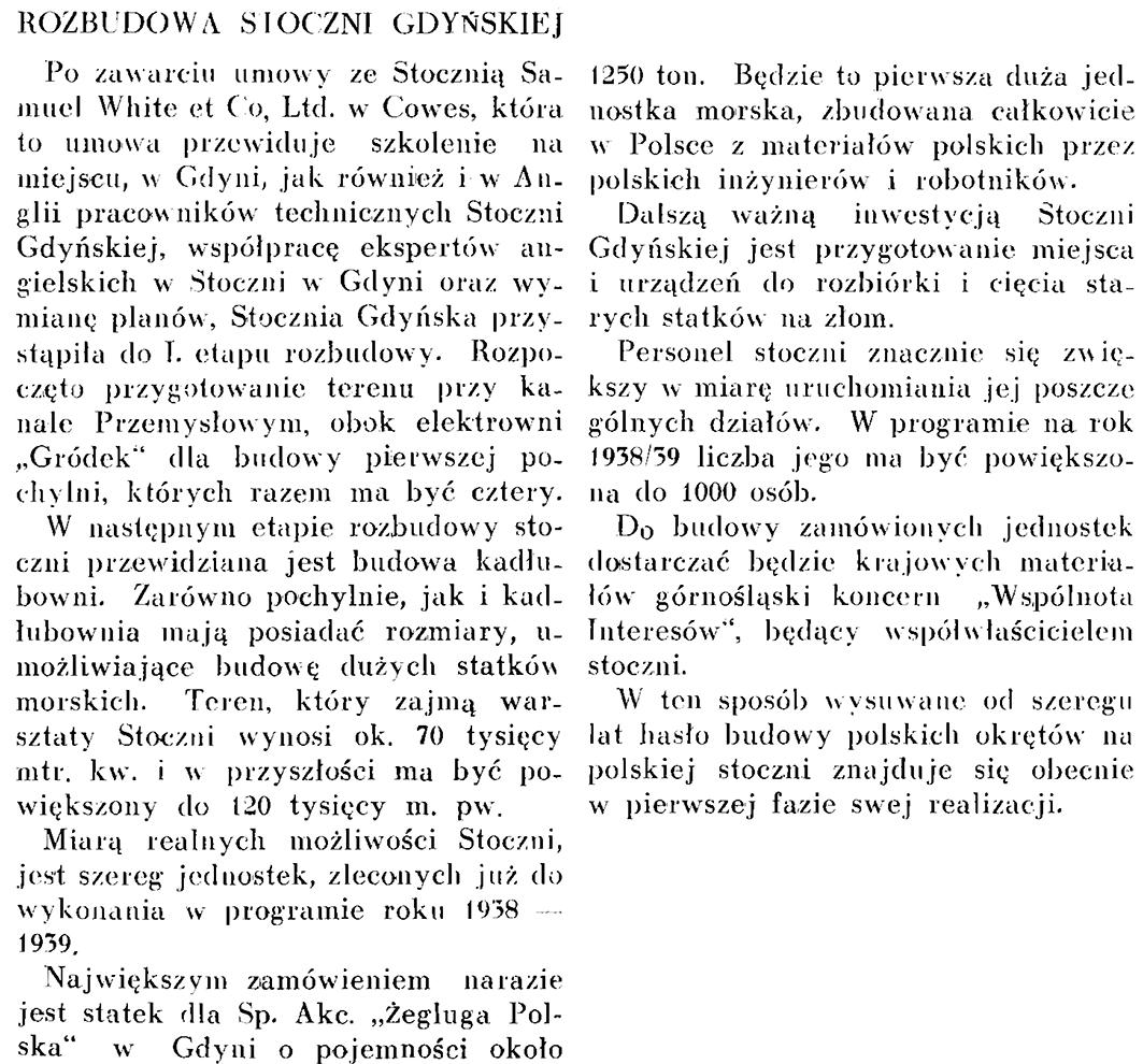 Rozbudowa stoczni gdyńskiej // Wiadomości Portu Gdyńskiego. - 1937, nr 12, s. 16