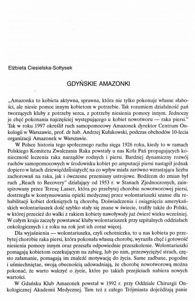 Gdyńskie Amazonki