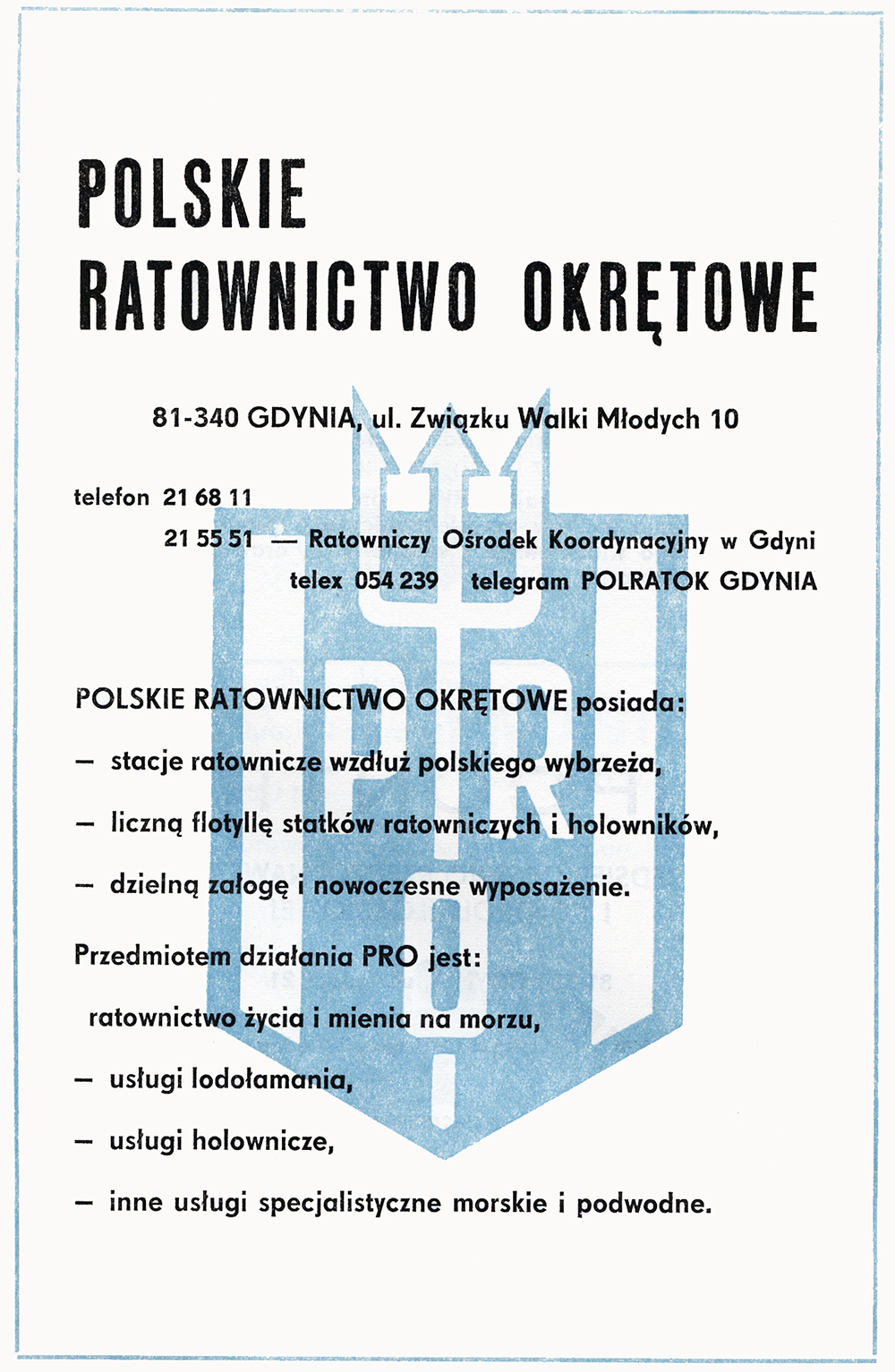 POLSKIE RATOWNICTWO OKRĘTOWE