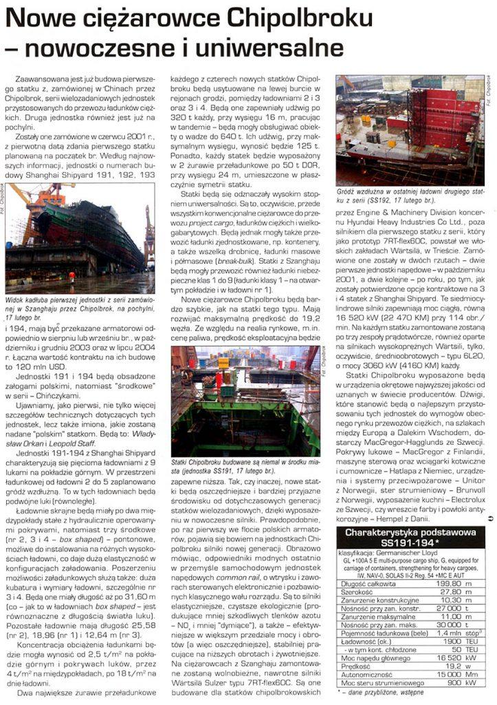 Nowoczesne ciężarowce Chipolbroku - nowoczesne i uniwersalne