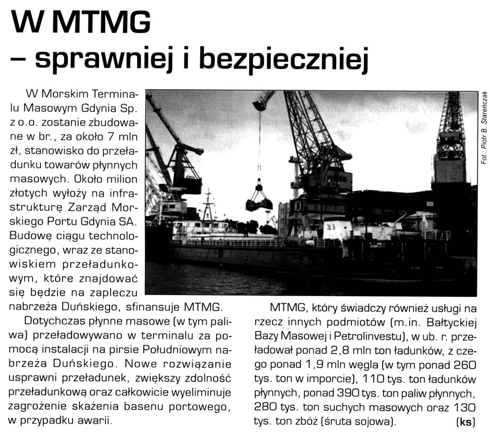 W MTMG - sprawniej i bezpieczniej