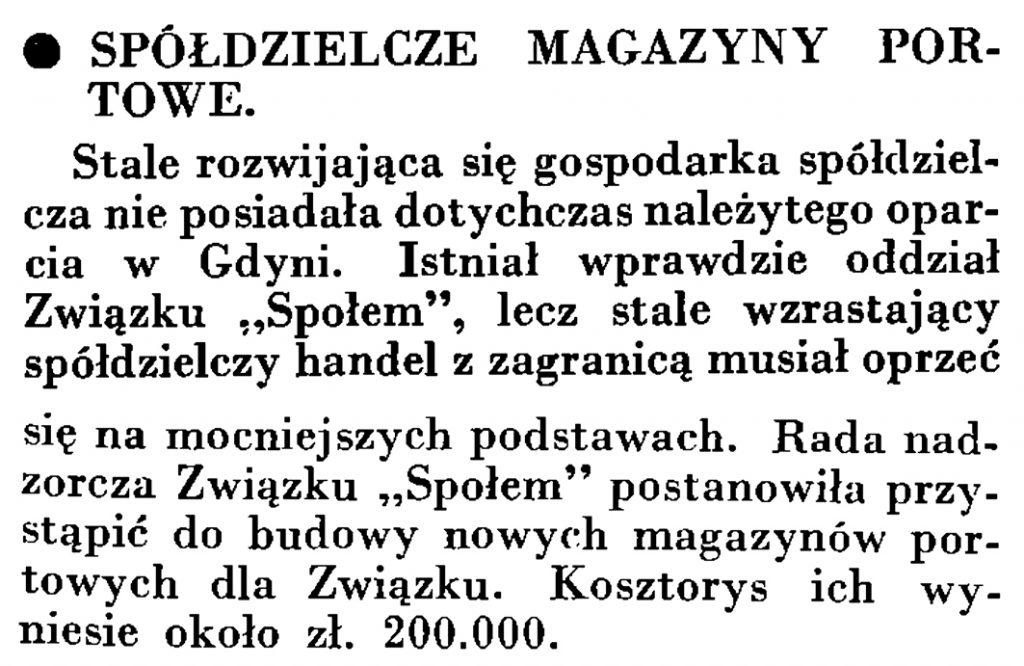 Spółdzielcze magazyny portowe  // Wiadomości Portu Gdyńskiego. - 1935, nr 4, s. 16-17