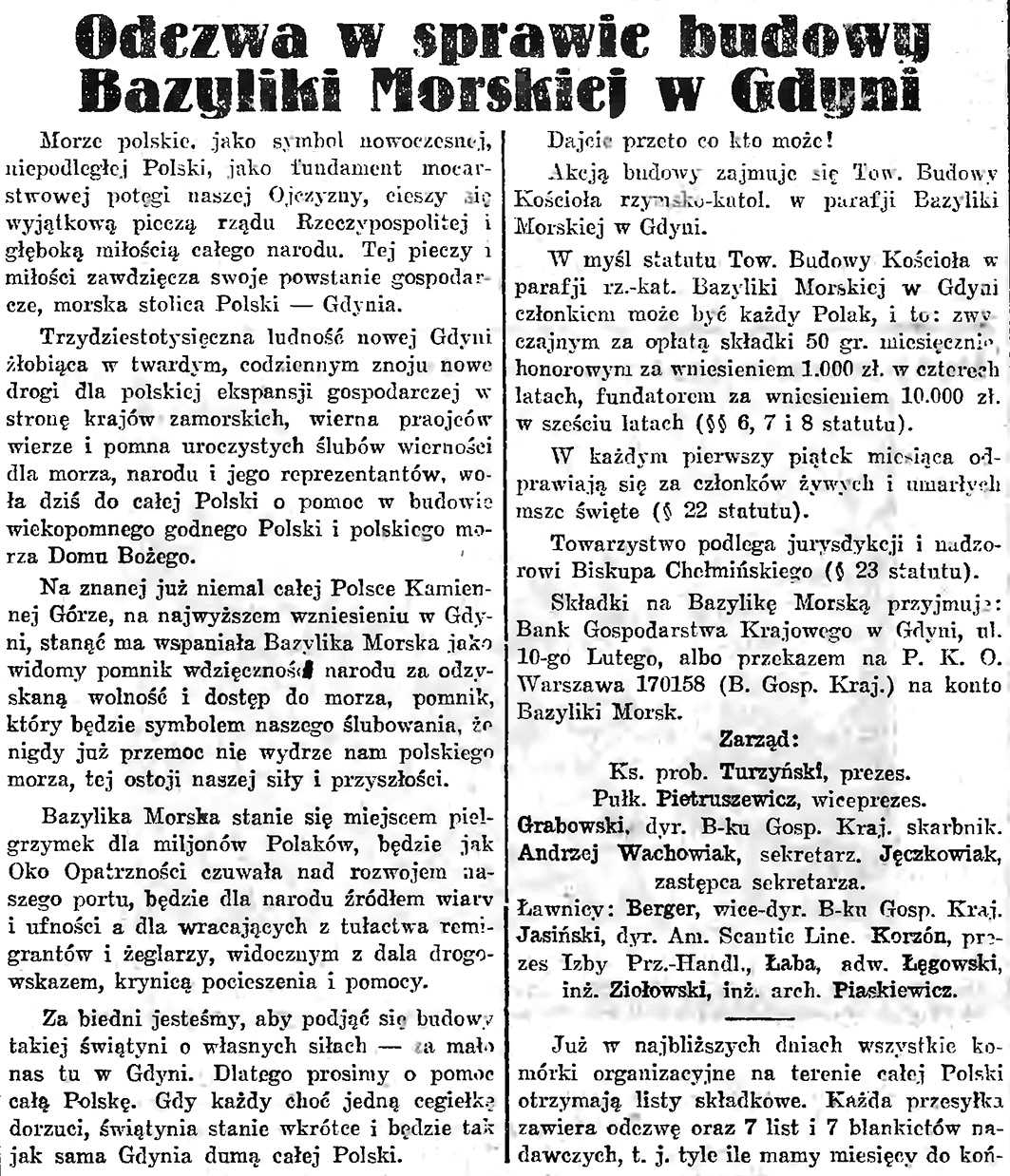 Odezwa w sprawie budowy Bazyliki Morskiej w Gdyni // Gazeta Gdańska. - 1932, nr 123, s. 6