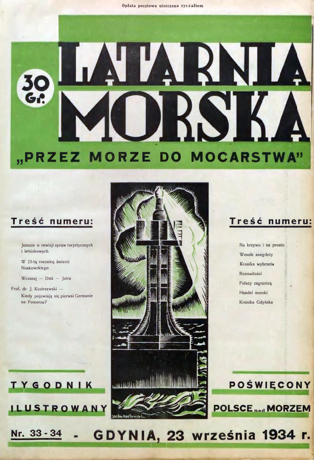 Latarnia Morska: tygodnik ilustrowany poświęcony Polsce nad morzem. – Gdynia : Balto Polak – Zakłady Graficzne i Wydawnicze, 1934, nr 33