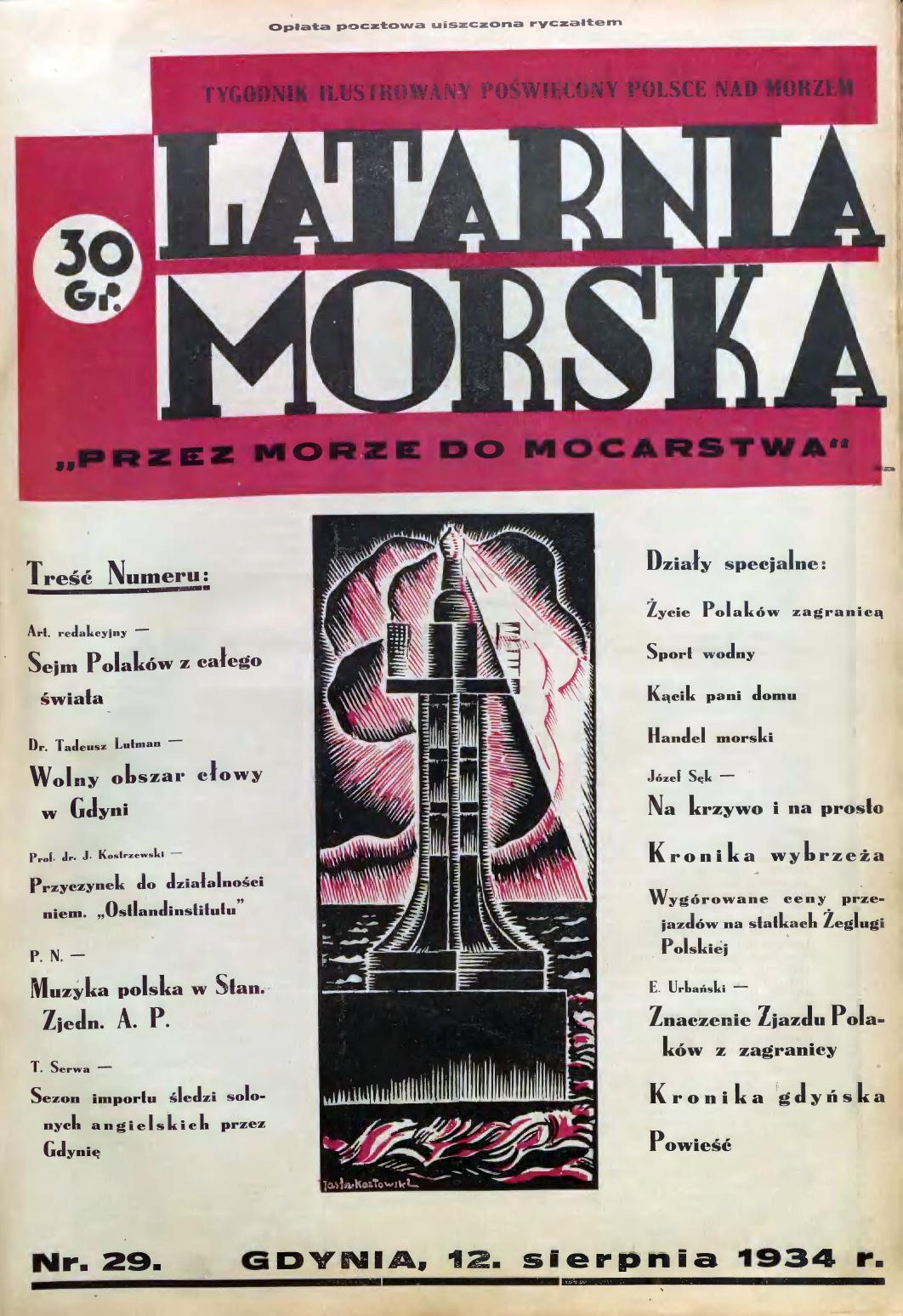 Latarnia Morska: tygodnik ilustrowany poświęcony Polsce nad morzem. – Gdynia : Balto Polak – Zakłady Graficzne i Wydawnicze, 1934, nr 29