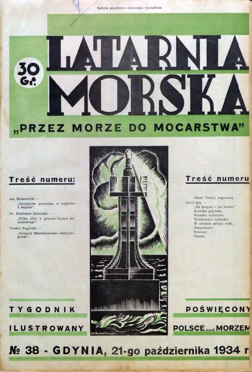 Latarnia Morska: tygodnik ilustrowany poświęcony Polsce nad morzem. – Gdynia : Balto Polak – Zakłady Graficzne i Wydawnicze, 1934, nr 38