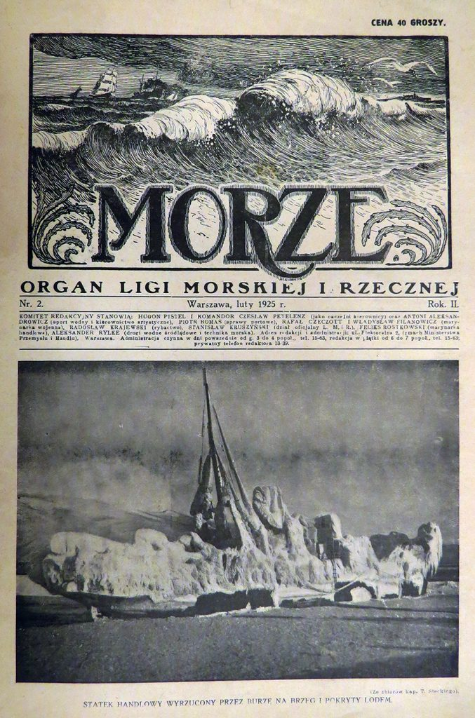 Morze 1925, nr 2