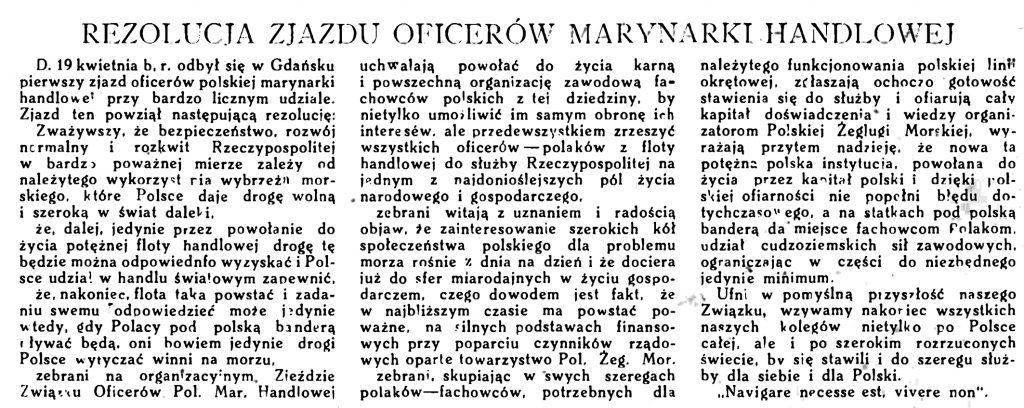 Rezolucja zjazdu oficerów Marynarki Handlowej // Morze. - 1925, nr 5, s. 10