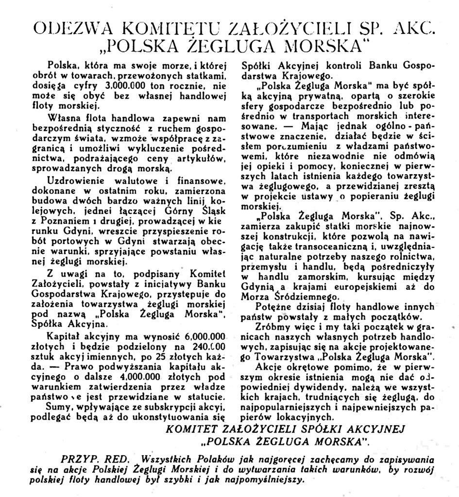 "Odezwa komitetu założycieli sp. akc. ""Polska Żegluga Morska"""