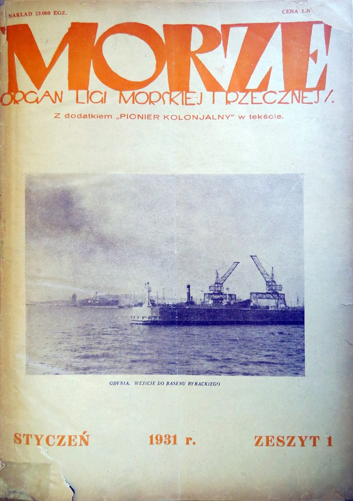 Morze: organ Ligi Morskiej i Rzecznej. - 1930, nr 12