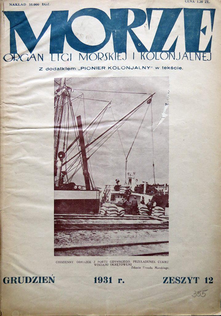Morze: organ Ligi Morskiej i Rzecznej. - 1931, nr 12