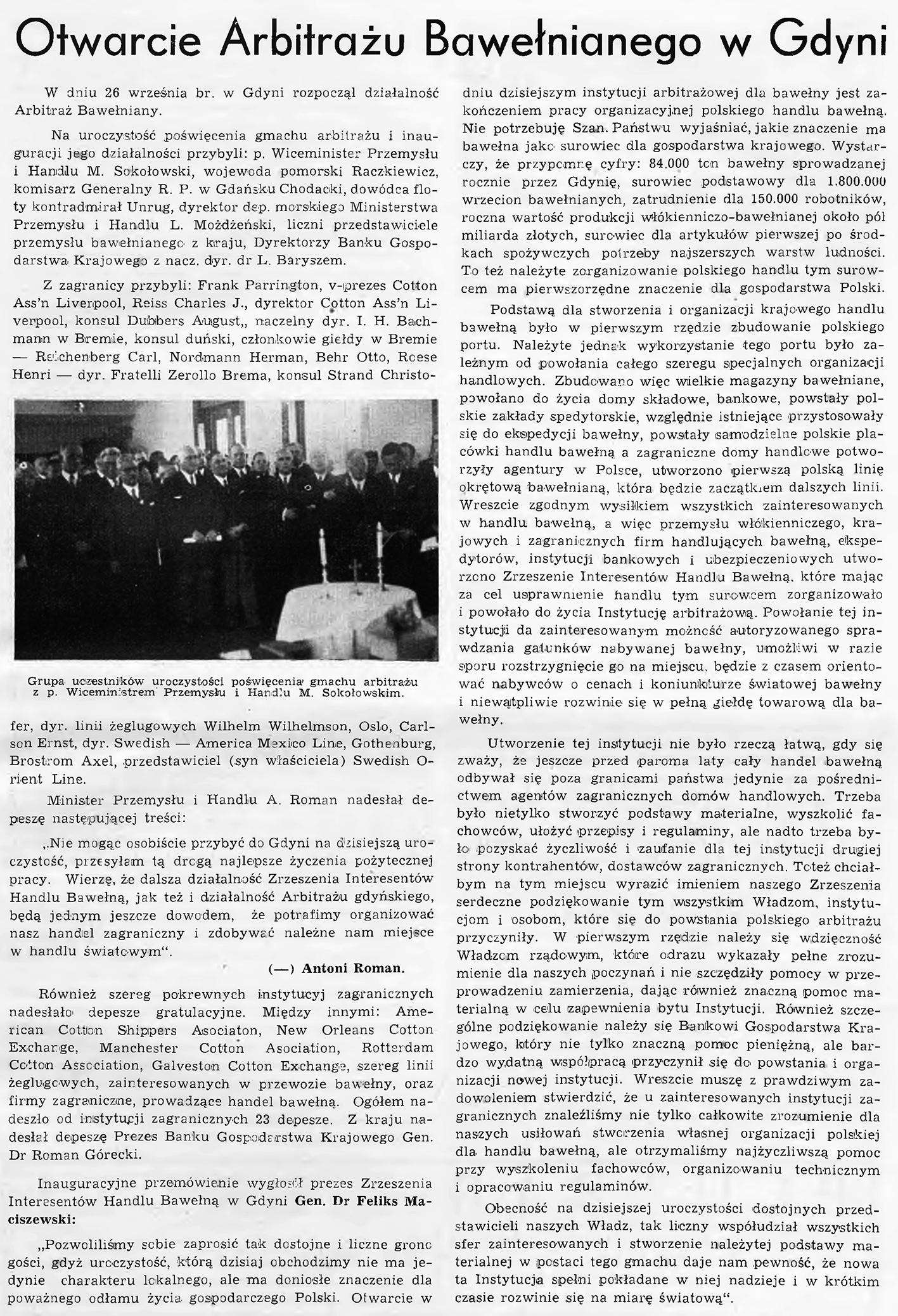 Otwarcie Arbitrażu Bawełnianego w Gdyni // Morze. - 1938, nr 10, s. 3. - Il.