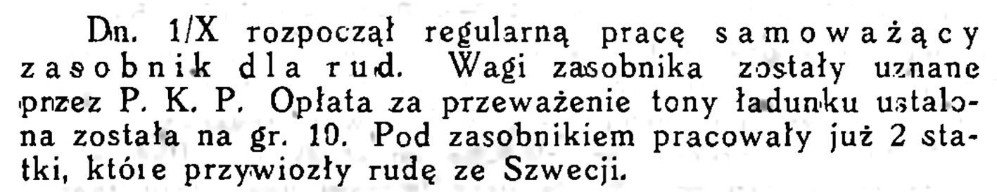 Rozpoczął regularna pracę samoważący zasobnik dla rud //  Wiadomości Portu Gdyńskiego. - 1931, z. 9, s. 21