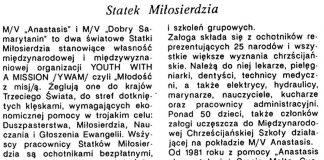 Statek Miłosierdzia // K. W. // Gazeta Gdyńska. - 1990, nr 1, s. 8. - Il.