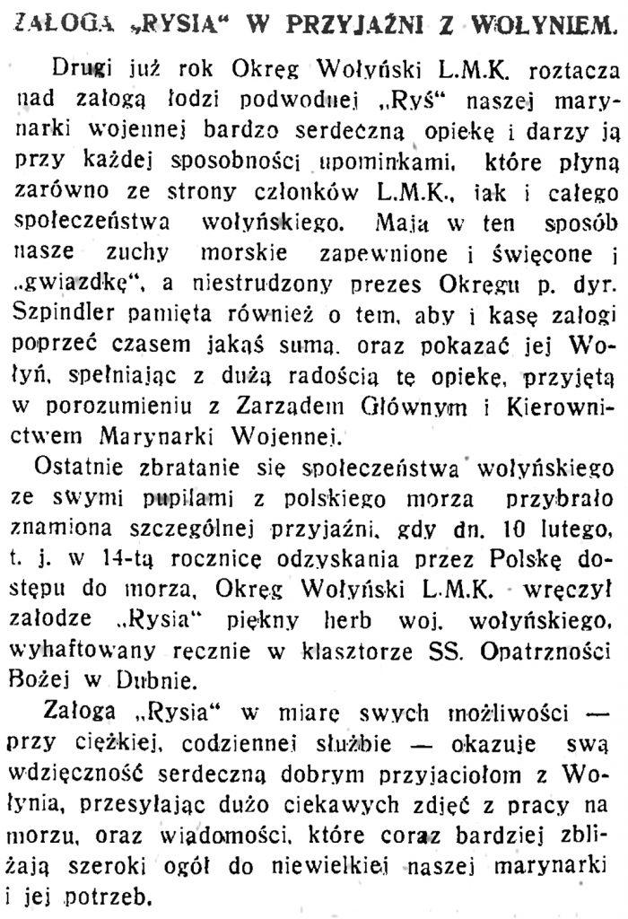 """Załoga """"Rysia"""" w przyjaźni z Wołyniem // Polska na Morzu. - 1934, nr 3, s. 16"""