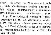 [Zebranie przedstawicieli władz państwowych i samorządowych instytucyj finansowych ... i t. p.] // Polska na Morzu. - 1934, nr 3, s. 16