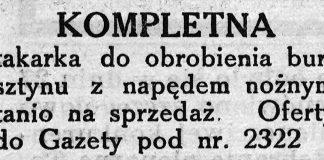 KOMPLETNA tokarka do obrobienia bursztynu z napędem nożnym tanio na sprzedaż // Gazeta Gdyńska. - 1939