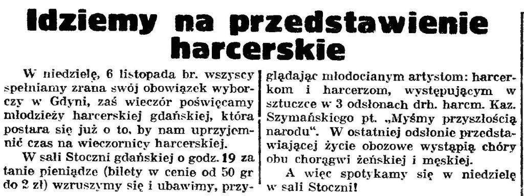Idziemy na przedstawienie harcerskie // Gazeta Gdańska. - 1938, nr 252, s. 6