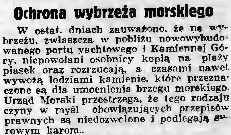 Ochrona wybrzeża morskiego // Gazeta Gdańska. - 1936, nr 150, s. 7