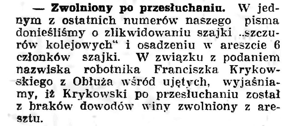 Zwolniony po przesłuchaniu // Gazeta Gdańska. - 1937, nr 196, s. 6