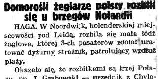 Domorośli żeglarze polscy rozbili się u brzegów Holandii // Gazeta Gdańska. - 1938, nr 190, s. 2